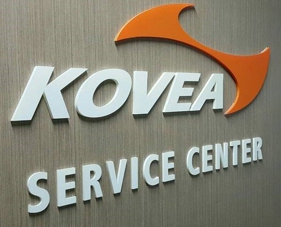 KOVEA Service Center